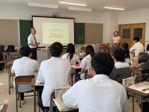 酒田南高校①